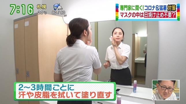 武田訓佳 す・またん! 17