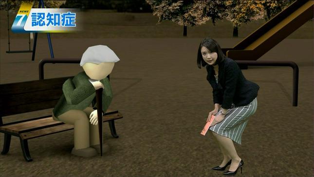 守本奈実 NHKニュース7 18
