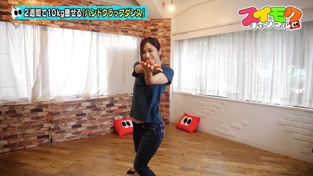 田村真子 スイモクチャンネル 20