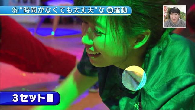 玉巻映美 ちちんぷいぷい 24