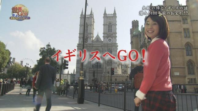 三輪秀香 歌謡チャリティーコンサート 世界へGO! 07