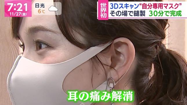 宇賀神メグ あさチャン! JNNフラッシュニュース 8