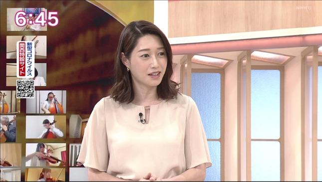 牛田茉友 ニュースほっと関西 2