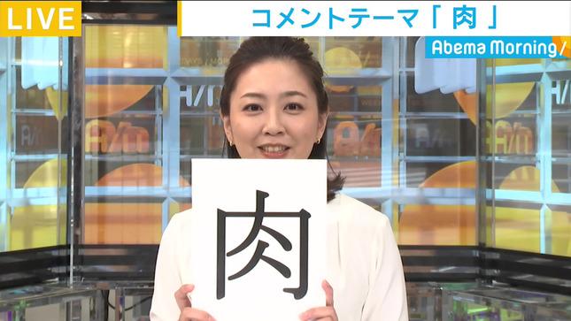 矢島悠子 AbemaMorning サンデーLIVE!! 13