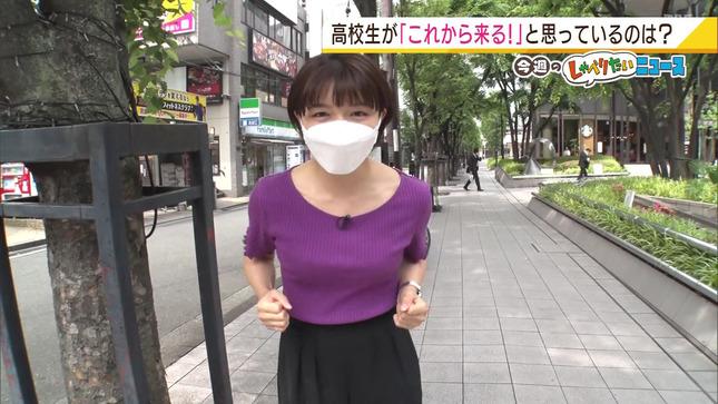 清水麻椰 土曜のよんチャンTV 2