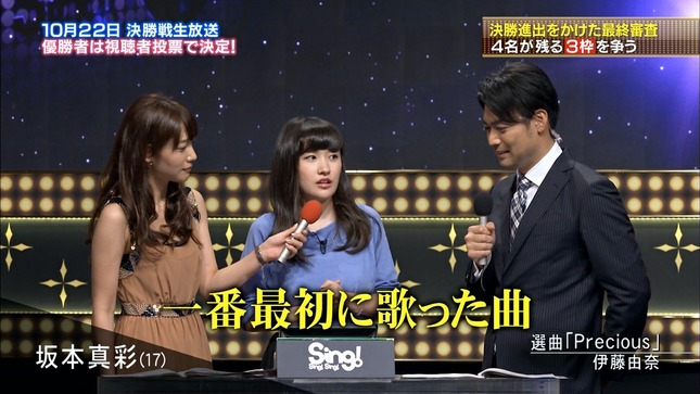 枡田絵理奈 吉田明世 オールスター感謝祭2014秋 16