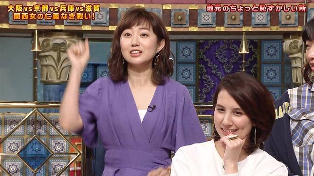 豊崎由里絵 トラウデン直美 踊る!さんま御殿!! 3
