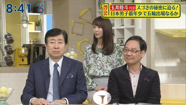 中島芽生 シューイチ 10