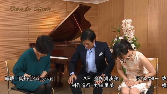 繁田美貴 ワタシが日本に住む理由 エンター・ザ・ミュージック 7