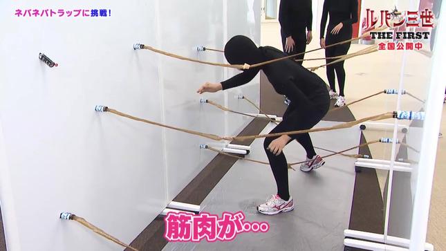 黒木千晶 中村秀香 アナウンサー向上委員会ギューン↑ 25