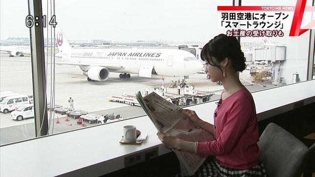 牧野結美 TOKYO MX NEWS 17