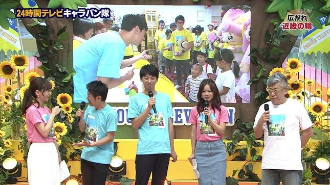 中谷しのぶ 24時間テレビ 12