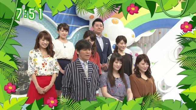 曽田茉莉江 郡司恭子 ZIP! 14
