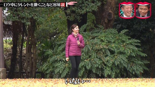 宇賀神メグ 良原安美 田村真子 水曜日のダウンタウン 10