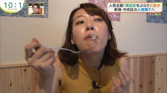 大西遥香 ナマ+トク 13