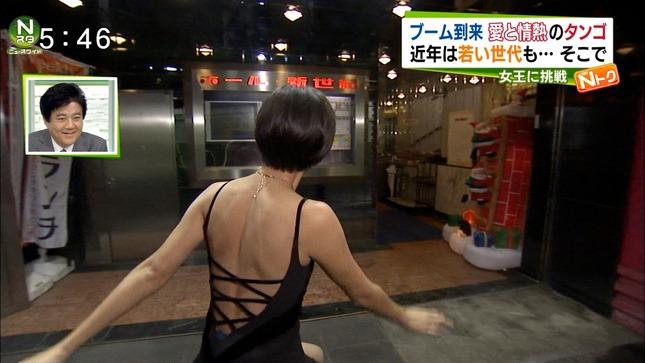 小林由未子 Nスタ 02