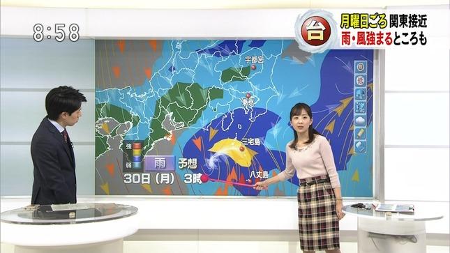 関口奈美 首都圏ネットワーク 首都圏ニュース845 3