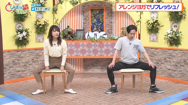 北川彩 とびっきり!しずおか土曜版 7