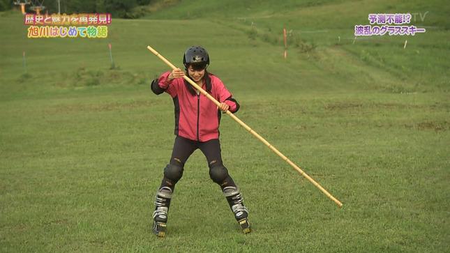 村雨美紀 どさんこワイド 1×8いこうよ! STVnews 6