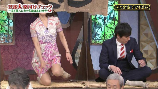 ヒロド歩美 芸能人格付けチェック! 7