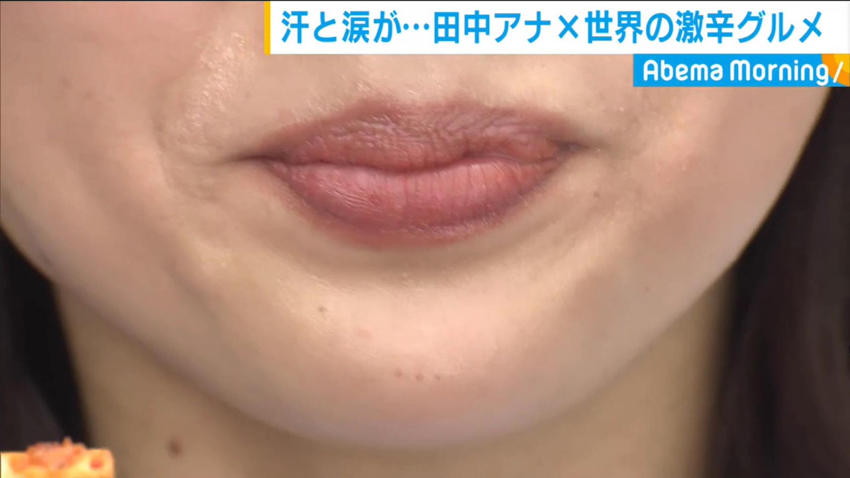 【テレ朝】田中萌 Part18【Abema Morning】 YouTube動画>1本 ->画像>216枚