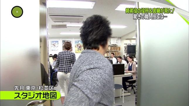 02山岸舞彩 NewsZero