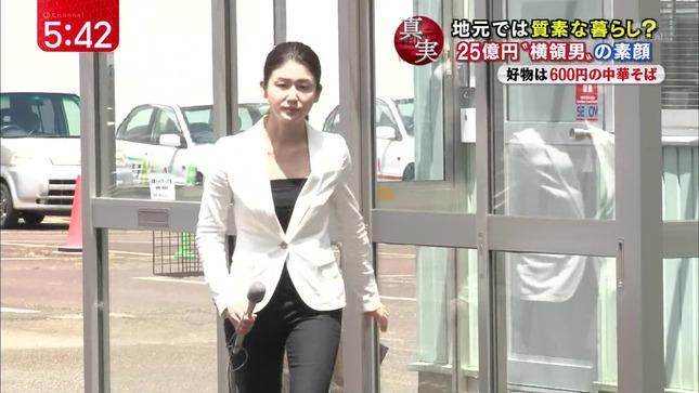 加藤真輝子 スーパーJチャンネル 19