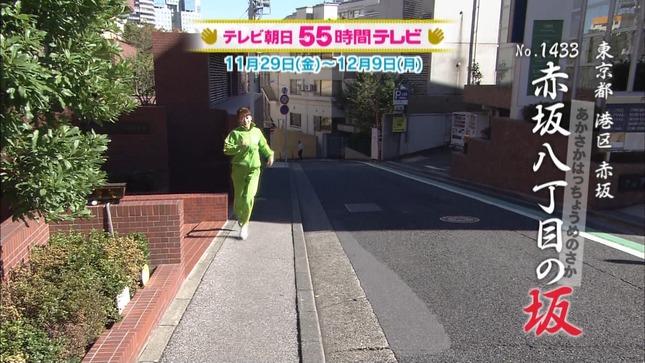 森葉子 全力坂 10