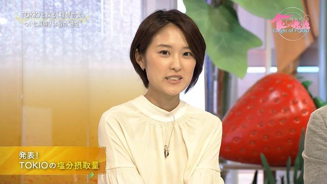 近江友里恵 あさイチ 食の起源 7