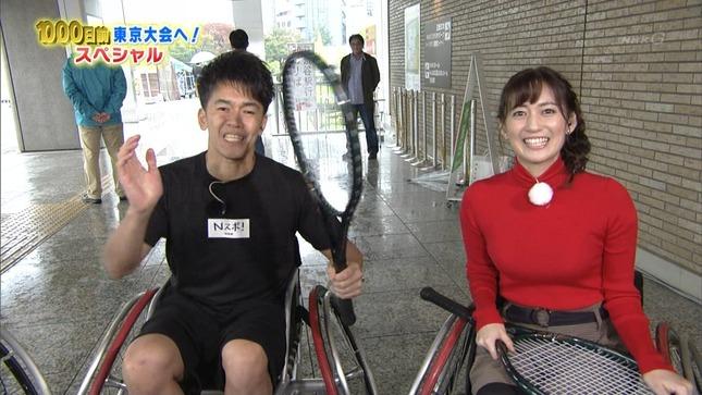 平原沖恵 1000日前 東京大会へ! スペシャル 16