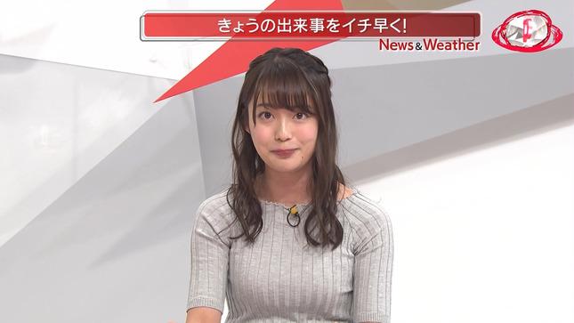 澤井志帆 まるごと Dスポ11