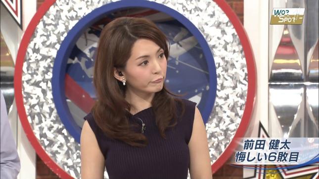 深津瑠美 ワールドスポーツMLB 5