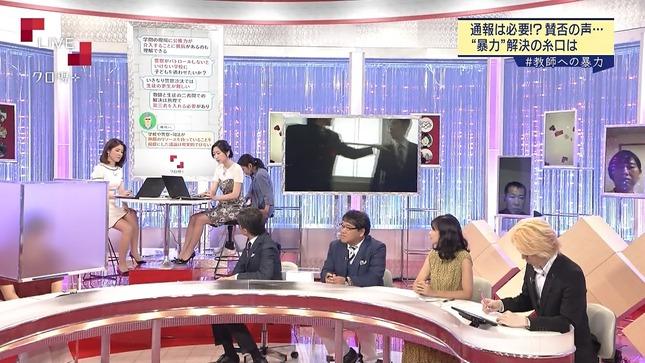 田中泉 鎌倉千秋 クローズアップ現代+ 夏季特集 3