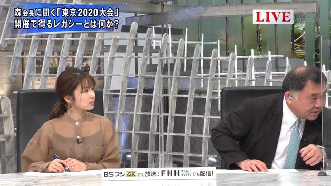 長野美郷 プライムニュース 4
