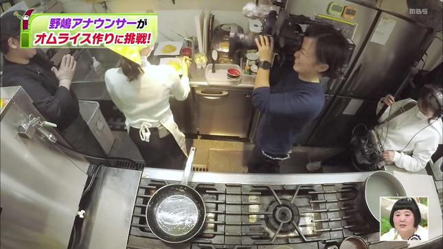 野嶋紗己子 ちちんぷいぷい 17