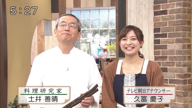 久冨慶子 おかずのクッキング 1