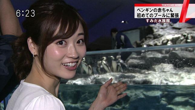 牧野結美 TokyoMxNews 10