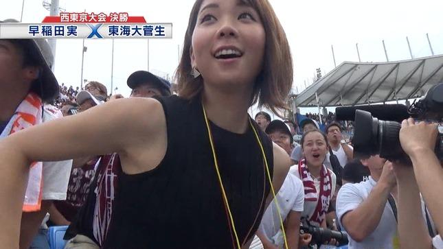 ヒロド歩美 津田理帆 速報!甲子園への道 6