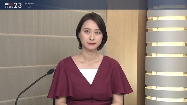 小川彩佳 news23 11
