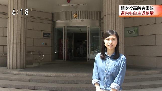 太細真弥 ほっとニュース北海道 2