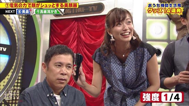 斎藤真美 過ぎるTV 5
