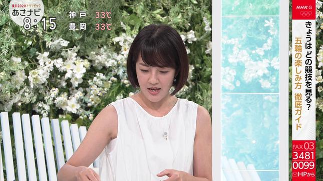 鈴木奈穂子 あさナビ 4