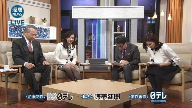 畑下由佳 深層NEWS 解明!歴史捜査 15
