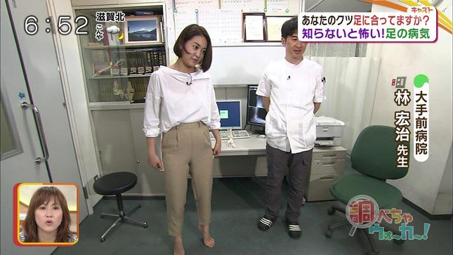 塚本麻里衣 キャスト 4