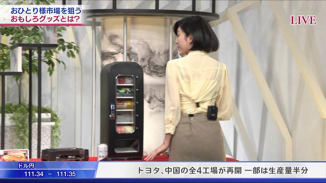 西野志海 日経プラス10 8