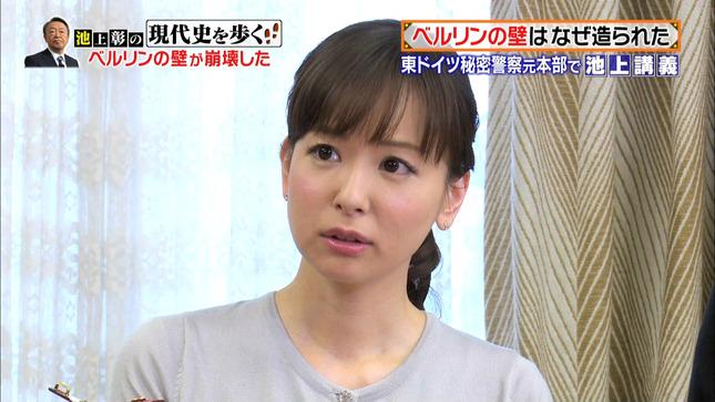 皆藤愛子 CARトップ ゴゴスマ FOOT×BRAIN 20