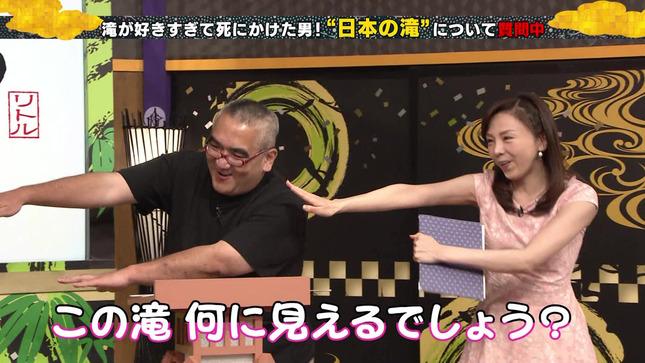 森本智子 リトルトーキョーライフ5