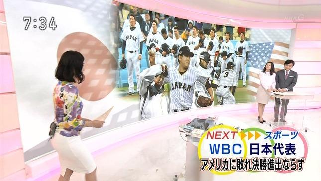 森花子 和久田麻由子 おはよう日本 6