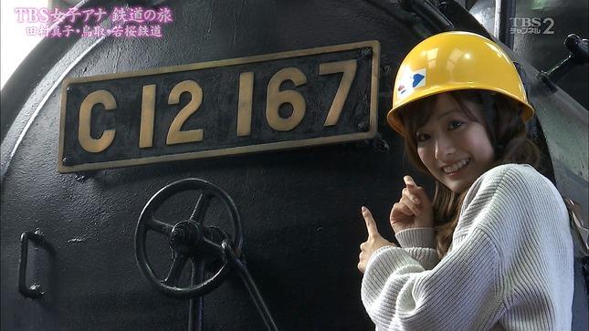 田村真子 TBS女子アナ 鉄道の旅 10