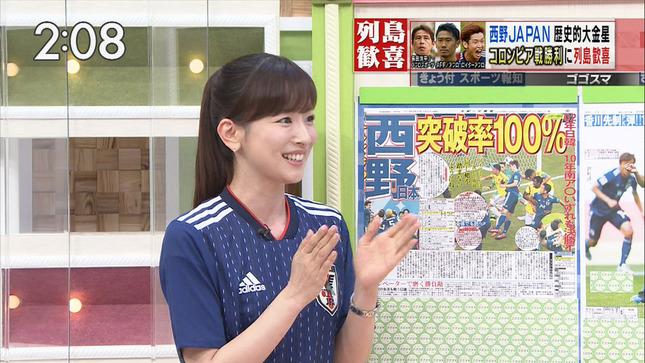 皆藤愛子 ゴゴスマ 午後の紅茶 10